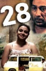 Twenty Eight(28)