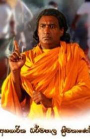 Anagarika Dharmapala Sreemathano