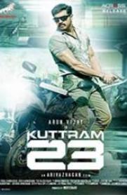 Kuttram 23