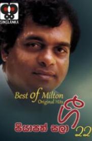 Piyaapatha Salaa Gee 22 By Milton Mallwarachchi