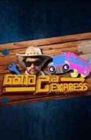 Kotauda Express