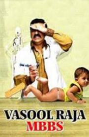 Vasool Raja MBBS